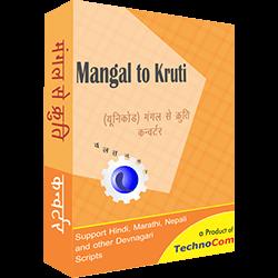 Unicode converter mangal to kruti dev 010